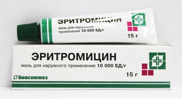 Эритромициновая мазь от ячменя