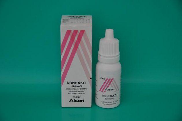 Капли Квинакс применяются для лечения начальной стадии катаракты