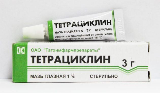 Тетрациклиновая мазь - популярное средство от ячменя