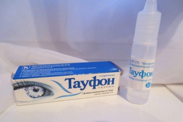Один из препаратов для лечения близорукости