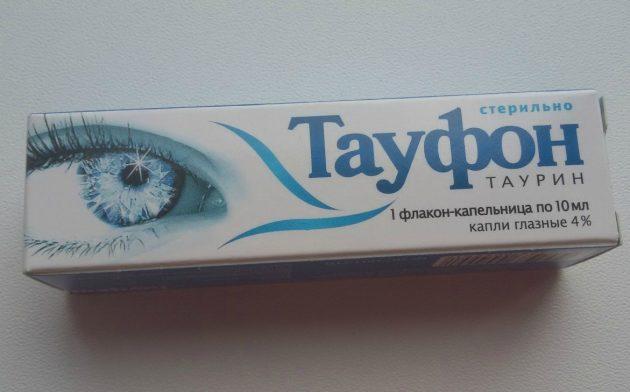 Тауфон при глаукоме