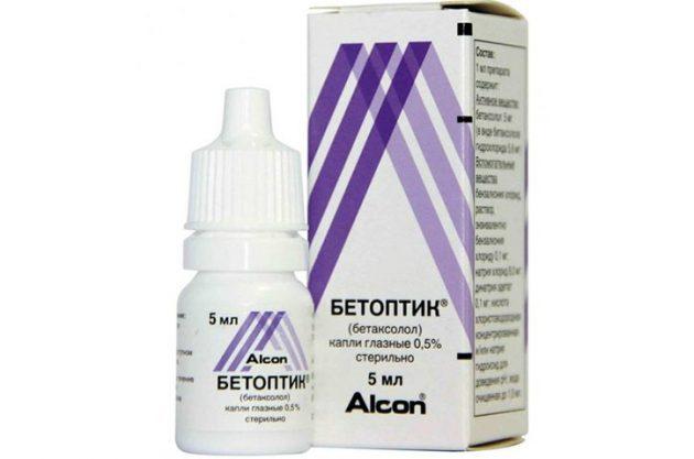 Глазные капли Бетоптик для лечения глаукомы