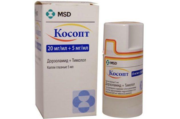 Глазные капли Косопт для лечения глаукомы