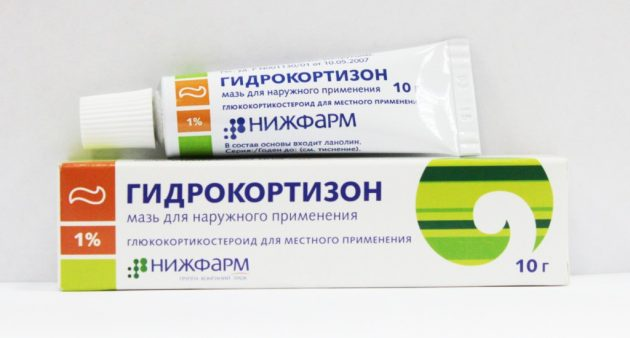Гидрокортизоновая мазь для лечения халязиона