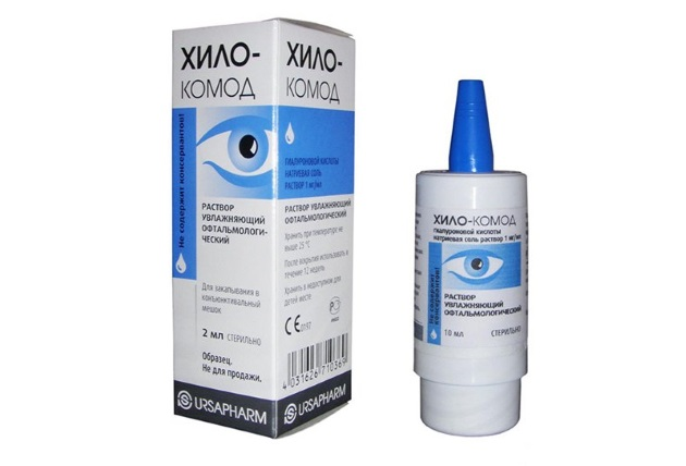 увлажняющие капли для глаз Хило-комод