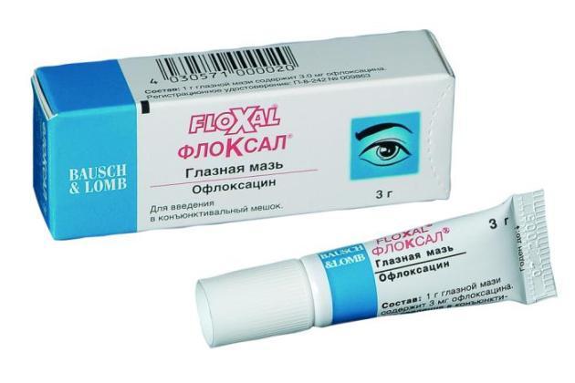 мазь Флоксал - аналог тетрациклиновой глазной мази