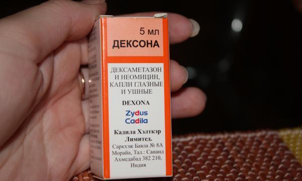 дексона - аналог тобрадекса