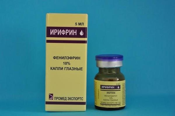 ирифрин - аналог мезатона